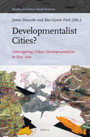 Developmentalist Cities